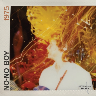 No-No Boy/ '1975'/ Smithsonian Folkways Recordings